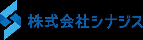 株式会社シナジス